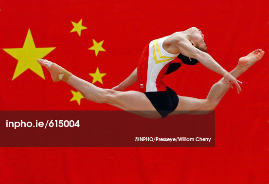 Simply ridiculous. chinese olympic gymnastics training what